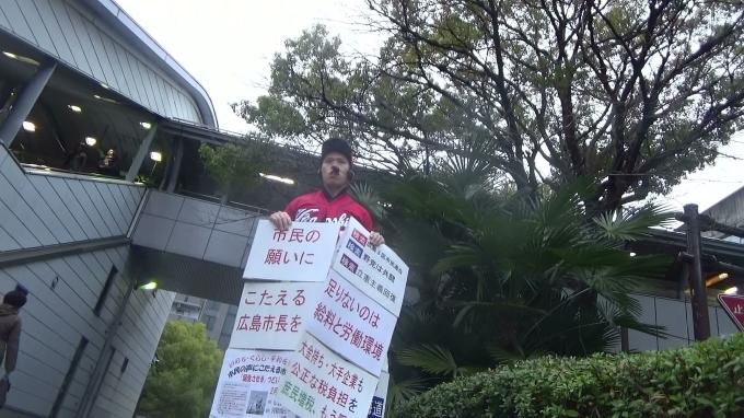 新基地よりも復旧・復興/市民の願いにこたえる広島市長を/消費税増税の大義は全て消えた_e0094315_17521805.jpg
