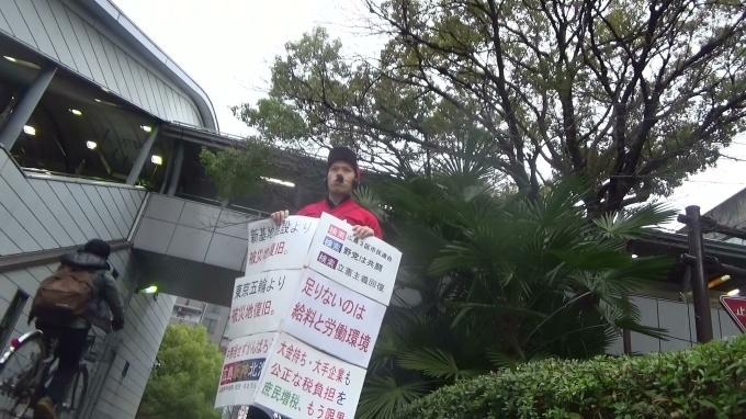 新基地よりも復旧・復興/市民の願いにこたえる広島市長を/消費税増税の大義は全て消えた_e0094315_17522786.jpg