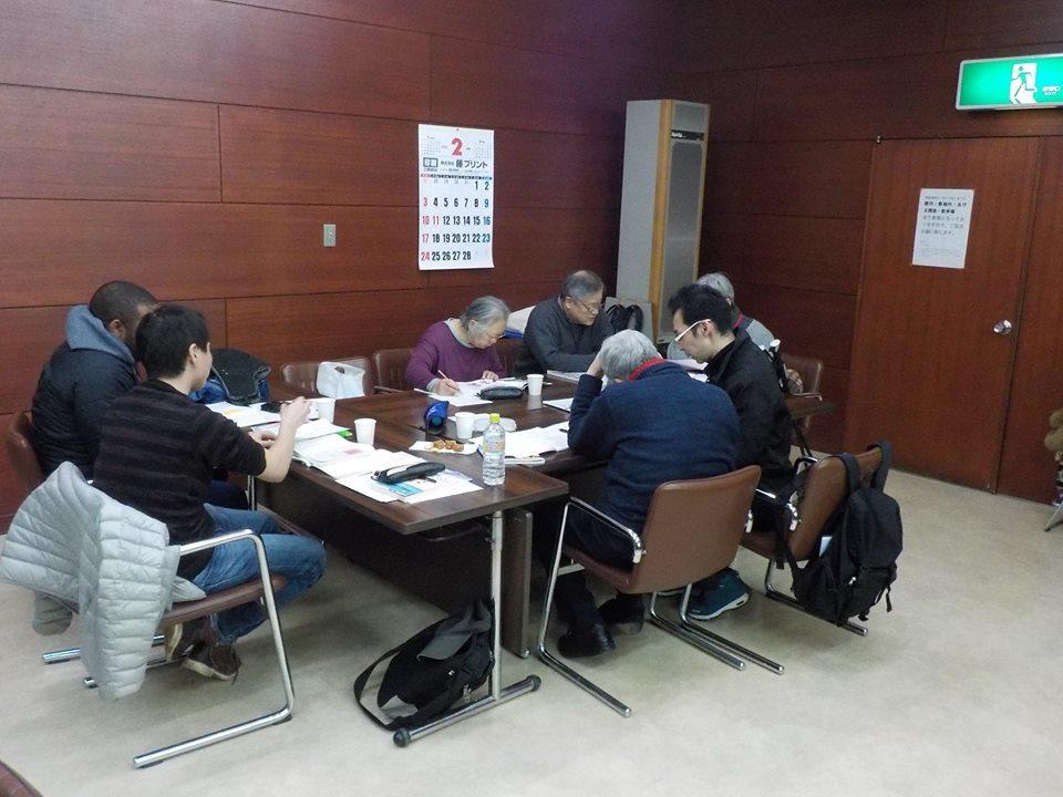 2019年2月26日(火) 合同学習会 運営会議_f0202120_08433136.jpg