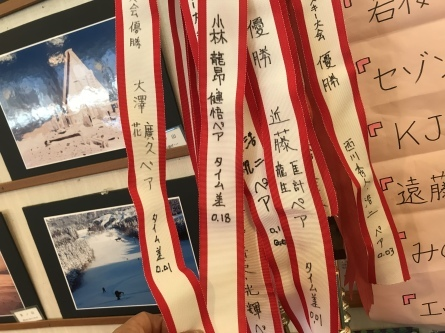 『親子deスキー大会』参加者募集中!!_f0101226_09311287.jpeg