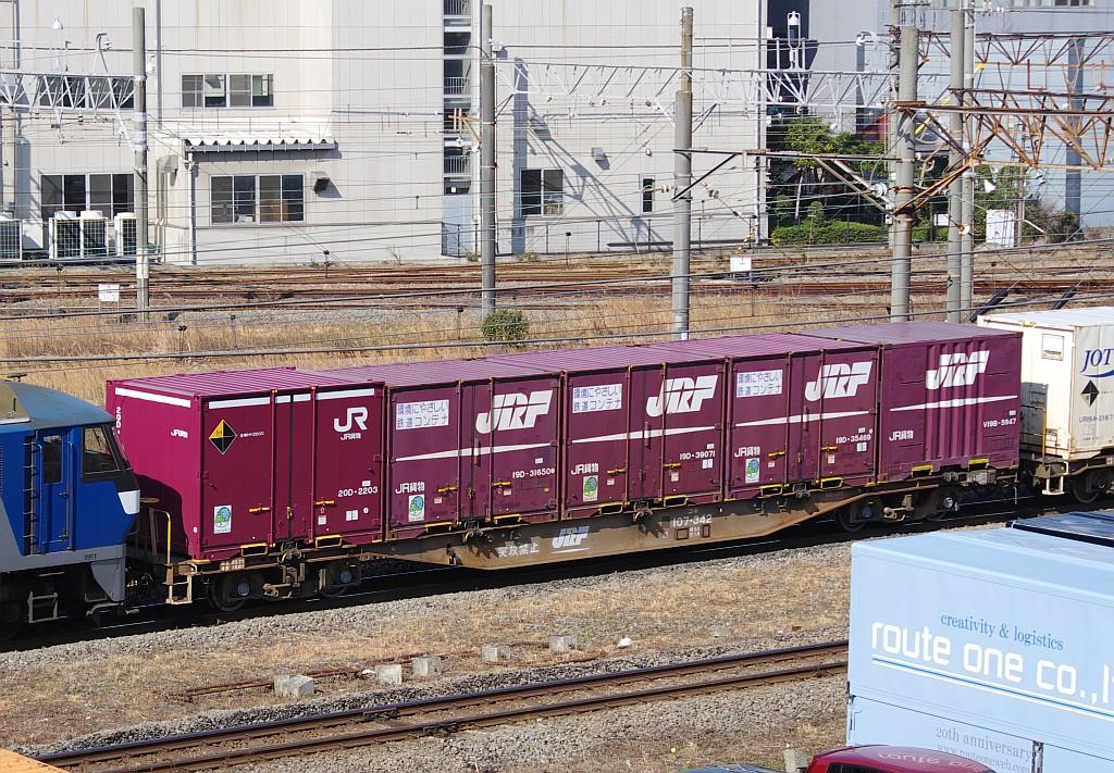 2/23東京タにて4095レのコキとコンテナ_f0203926_2246130.jpg