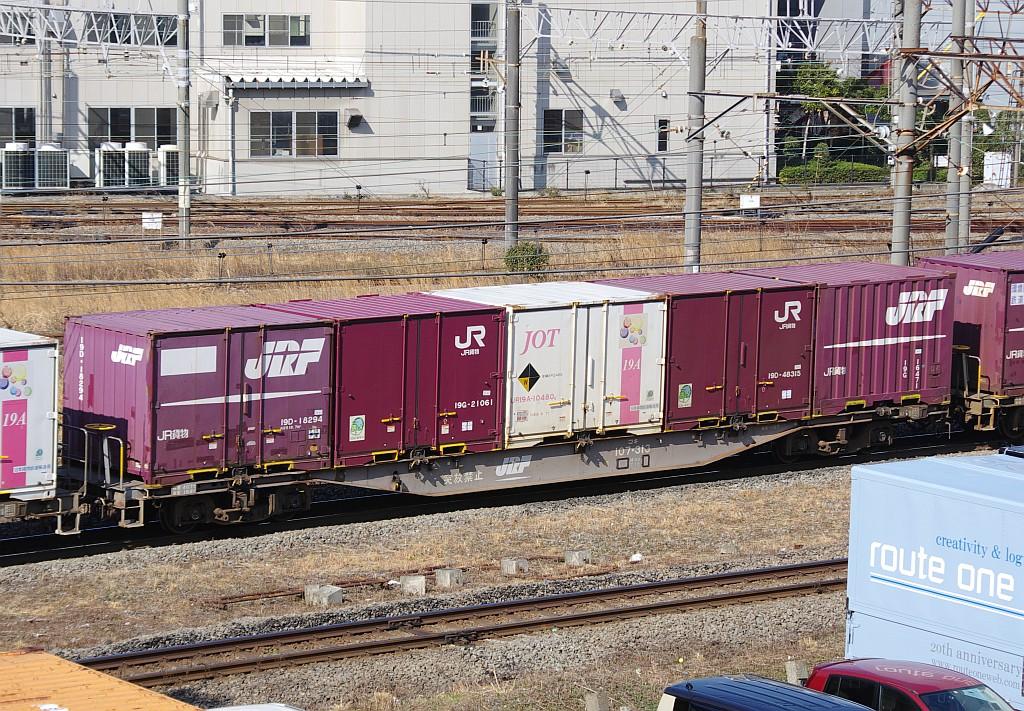 2/23東京タにて4095レのコキとコンテナ_f0203926_22463142.jpg