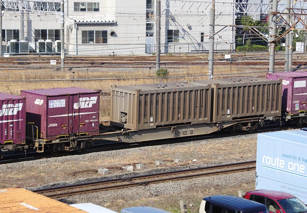 2/23東京タにて4095レのコキとコンテナ_f0203926_22463961.jpg