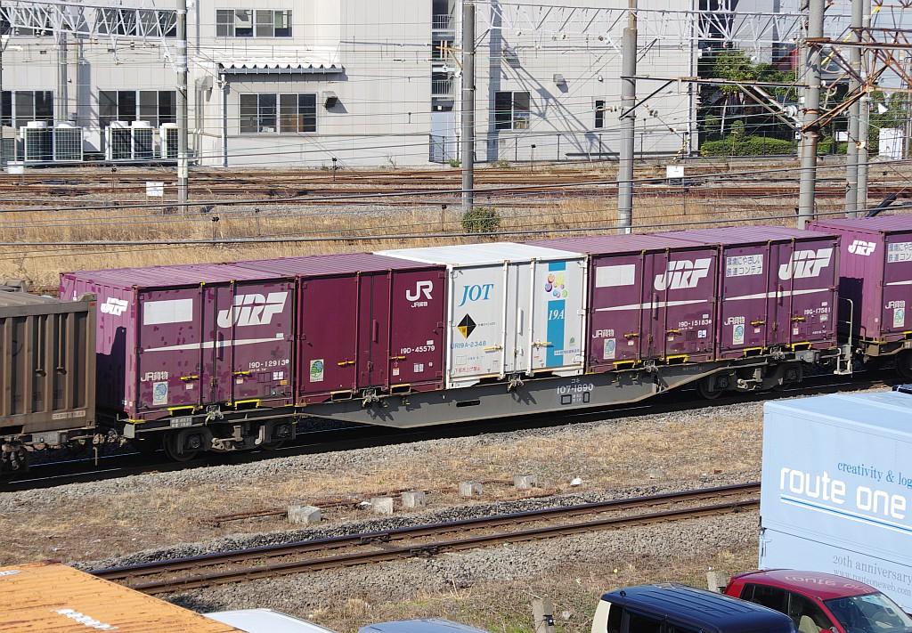 2/23東京タにて4095レのコキとコンテナ_f0203926_22464860.jpg