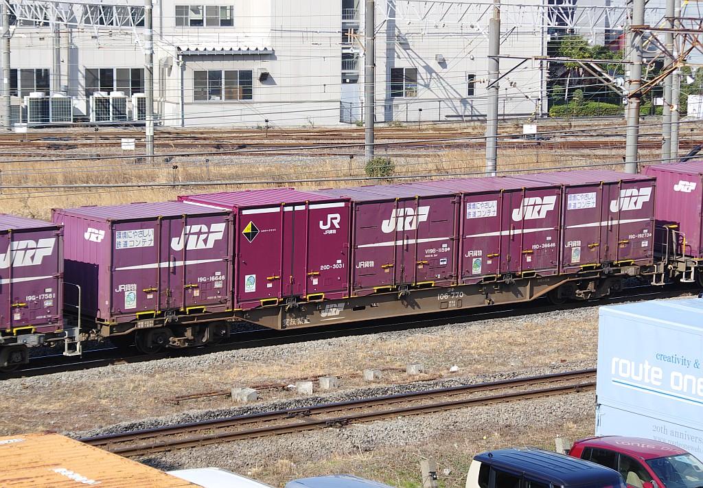 2/23東京タにて4095レのコキとコンテナ_f0203926_2247129.jpg