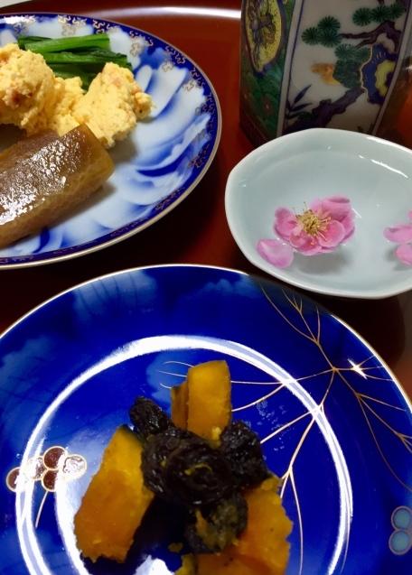 ぼっちの小皿料理_e0241944_21025026.jpeg