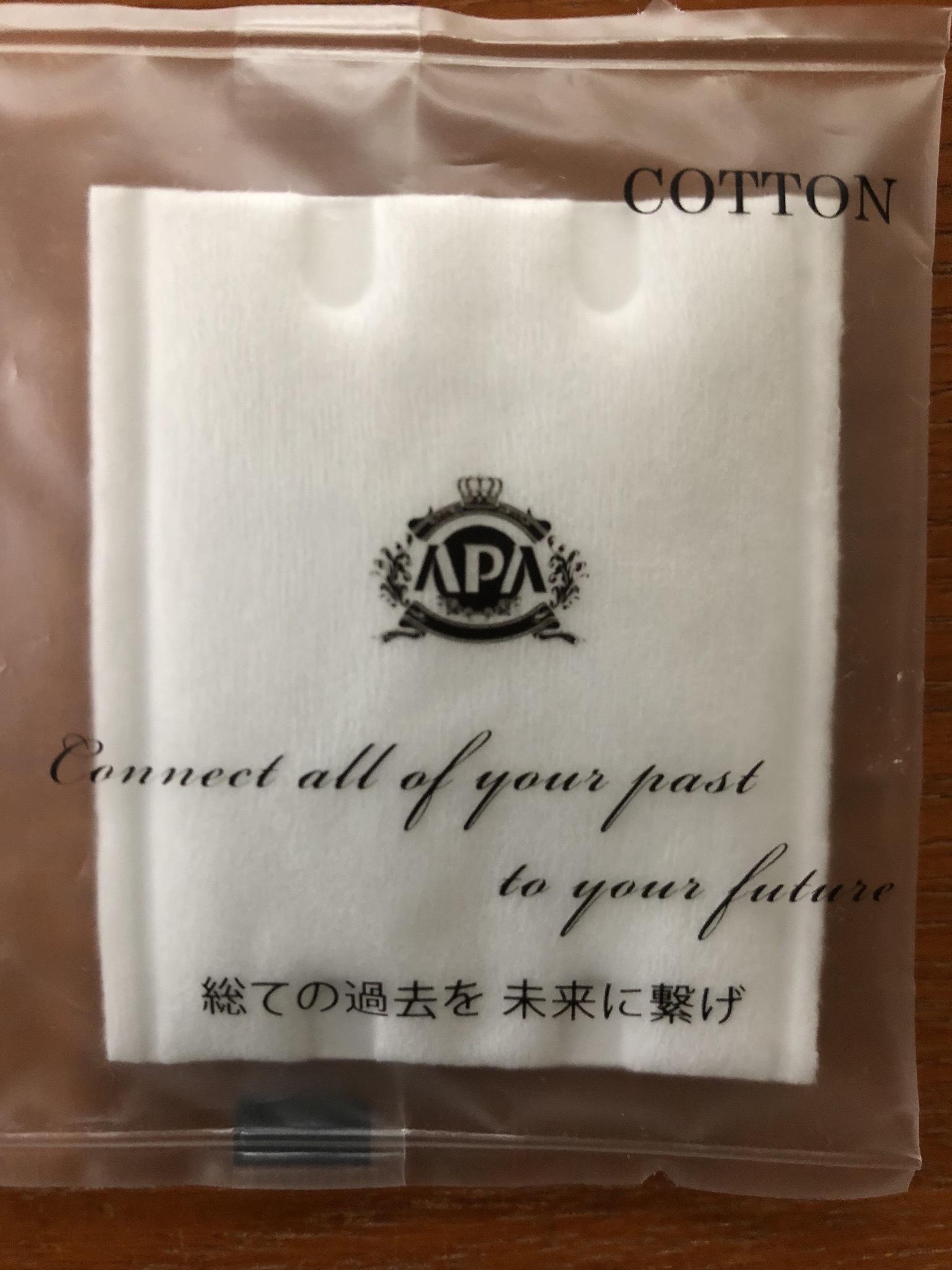 APAホテルのアメニティに感動_b0371149_16453913.jpeg