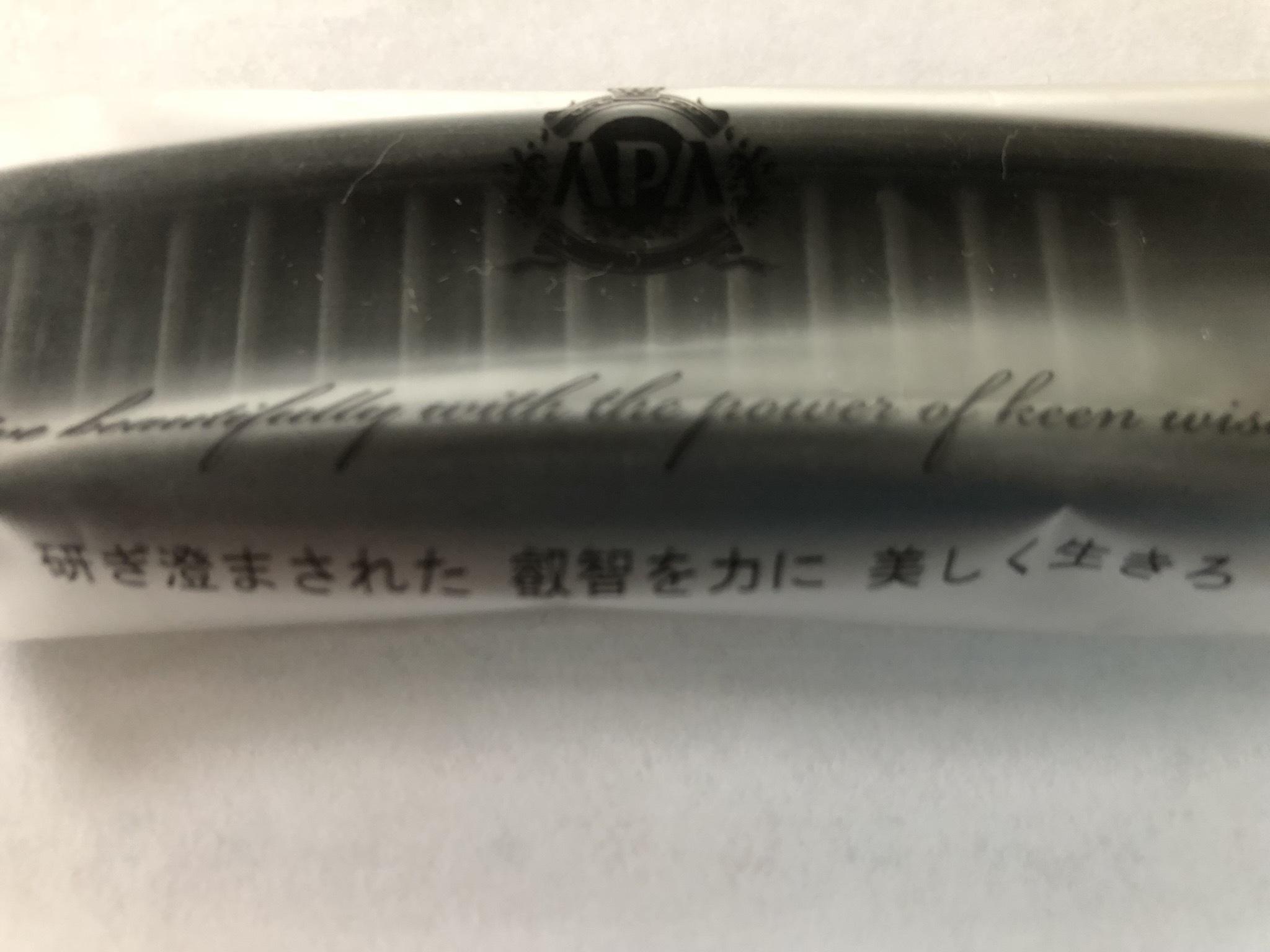 APAホテルのアメニティに感動_b0371149_16460774.jpeg