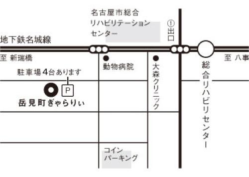 八ヶ岳倶楽部 名古屋展_c0181749_13323013.jpg