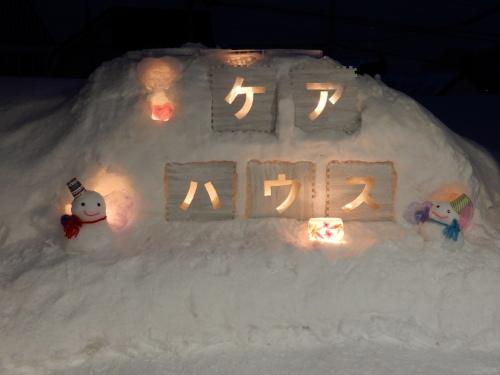 ~雪あかりの路~_d0195052_14425009.jpg