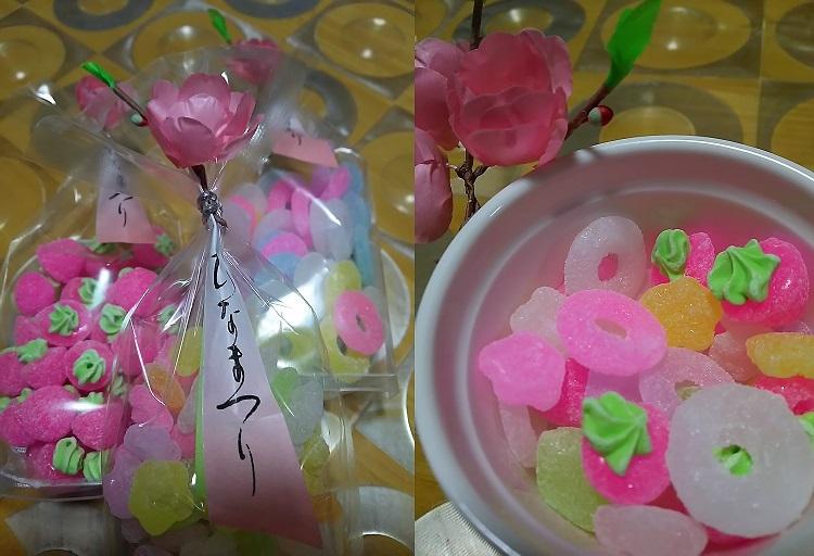 ピンク色_d0154957_17244846.jpg