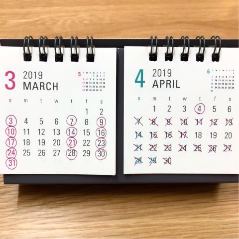 3月・4月スケジュール_b0399958_14253318.jpg