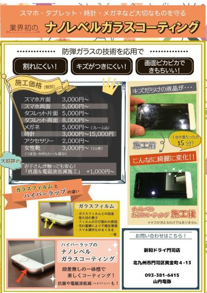 【コンペ情報】セット1日目!!_a0330060_19190802.jpg