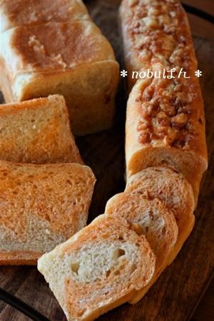 パンの学び~ロティ オラン☆_d0198360_15500166.jpg