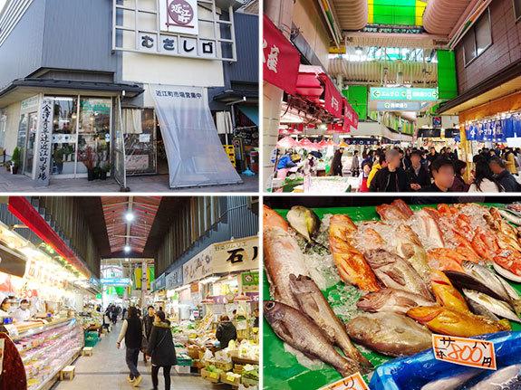 *金沢でお魚*_f0001469_21492732.jpg