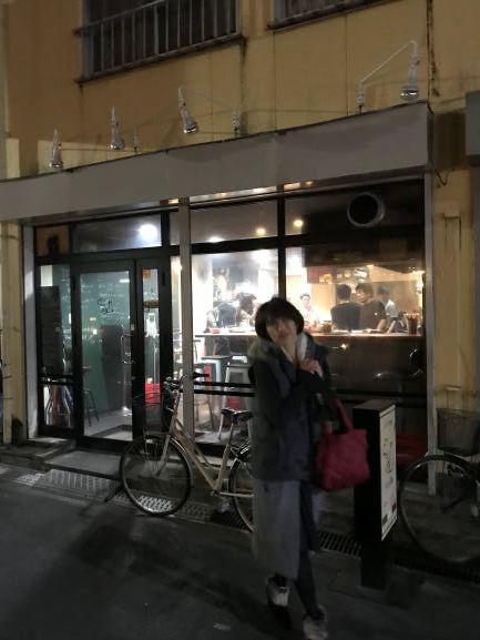 大阪食べ歩き編パート2_f0009169_07350856.jpg