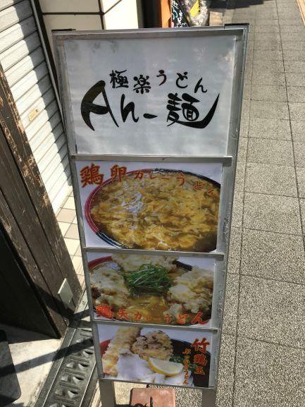 大阪食べ歩き編パート2_f0009169_07382794.jpg