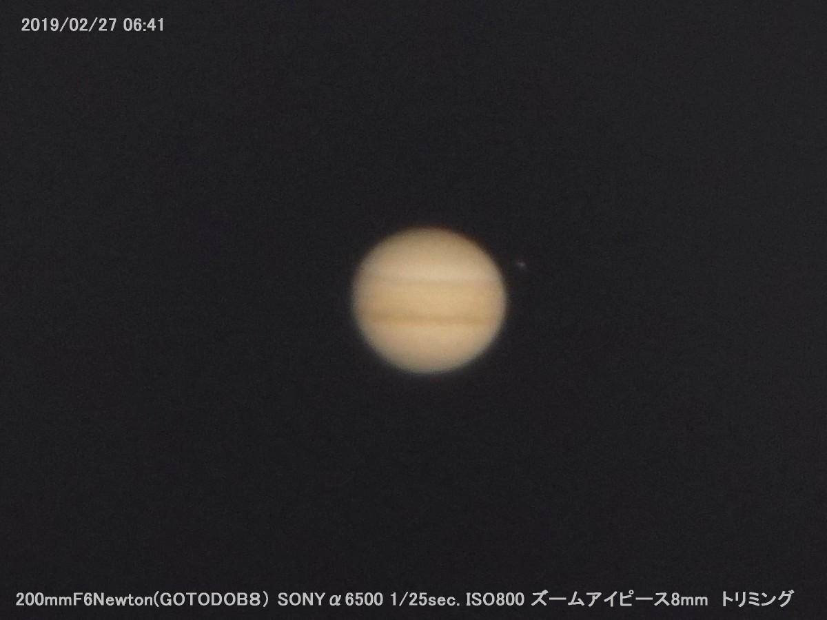 α6500で木星を撮ってみた_a0095470_00175166.jpg