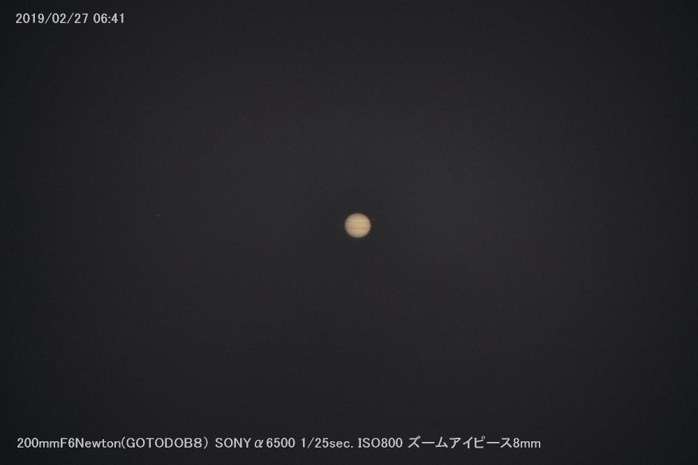 α6500で木星を撮ってみた_a0095470_00180113.jpg