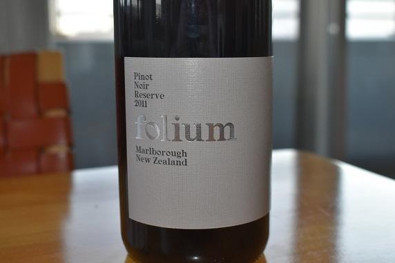 ワインの話  ニュージーランド・ワイン「フォリウム」_f0362073_06012197.jpg