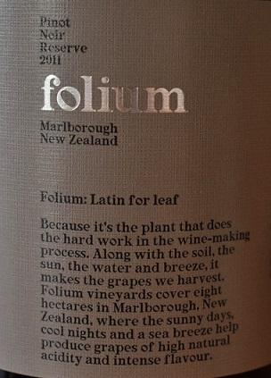 ワインの話  ニュージーランド・ワイン「フォリウム」_f0362073_06014485.jpg