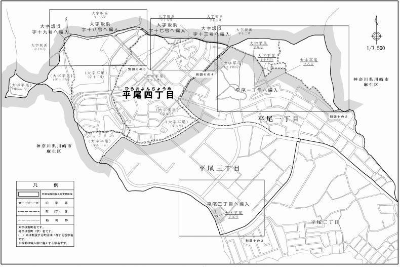 稲城上平尾土地区画整理事業がきょう換地処分_a0332275_15413755.jpg