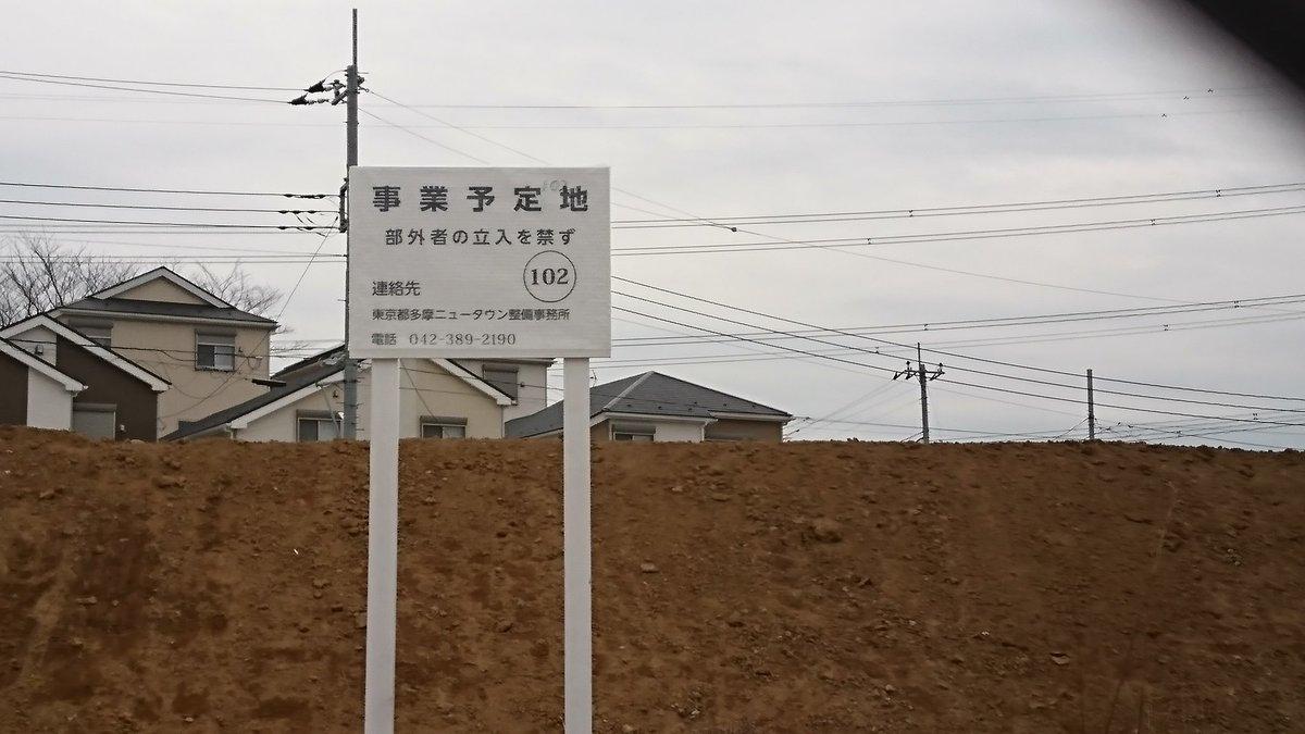 稲城上平尾土地区画整理事業がきょう換地処分_a0332275_16364011.jpg