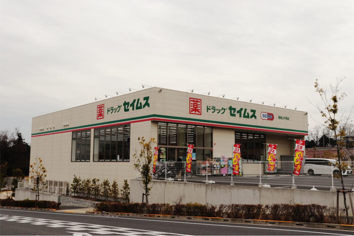 稲城上平尾土地区画整理事業がきょう換地処分_a0332275_16415554.jpg