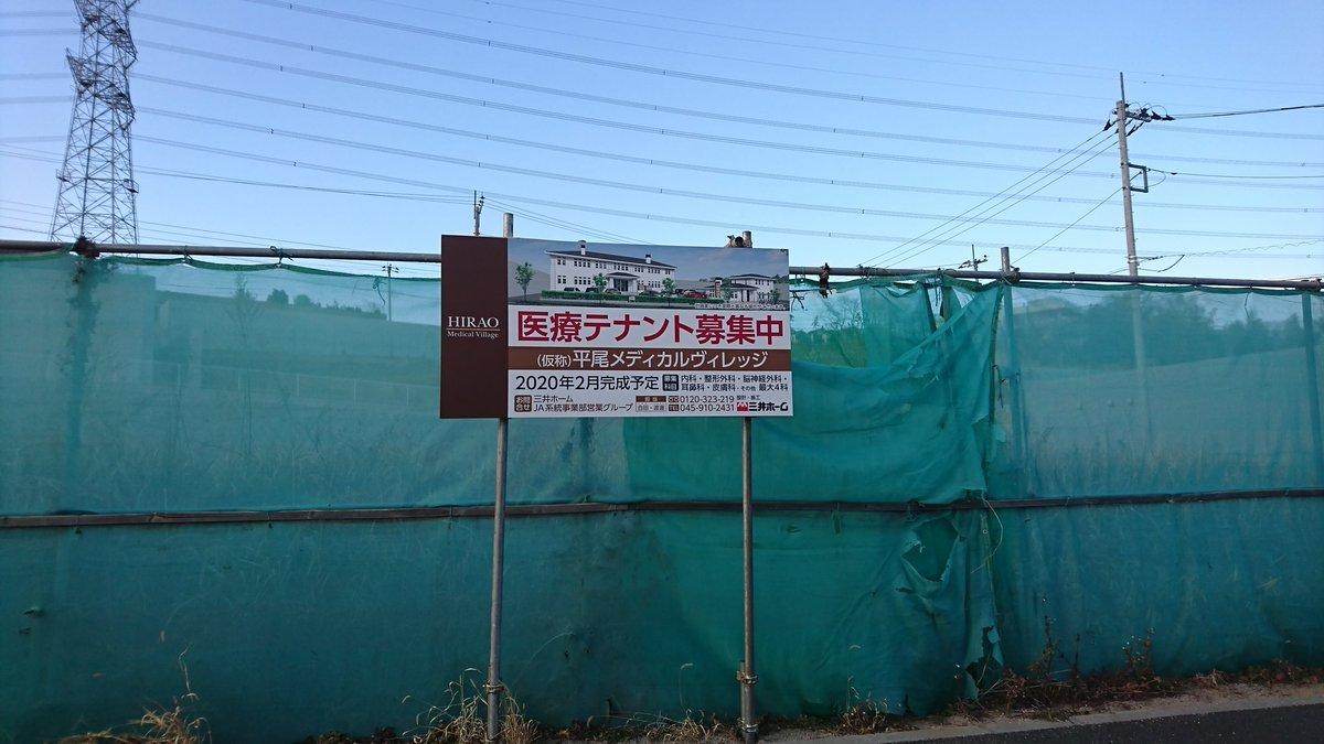 稲城上平尾土地区画整理事業がきょう換地処分_a0332275_16522709.jpg