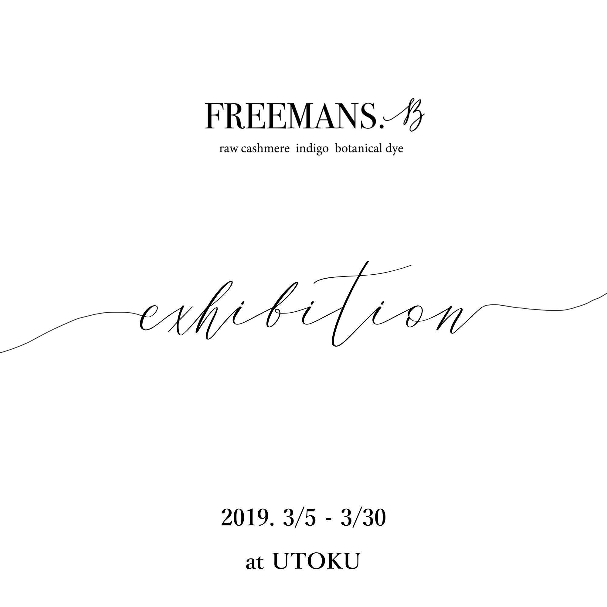 FREEMANS.(B) exhibition at UTOKU 13日目_b0173176_14491093.jpg
