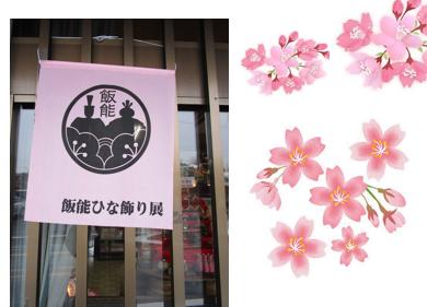 五十嵐酒造「桃色にごり酒MOMO」_d0085681_14110793.png