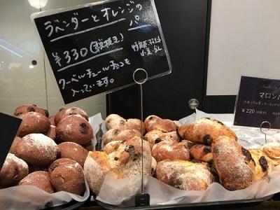 ル・プチメックのパン4種♪_f0231189_00015437.jpg