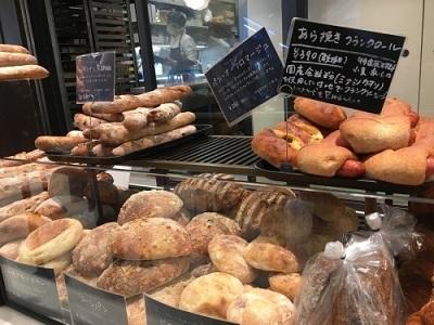 ル・プチメックのパン4種♪_f0231189_00020170.jpg