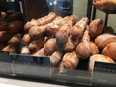 ル・プチメックのパン4種♪_f0231189_00020903.jpg