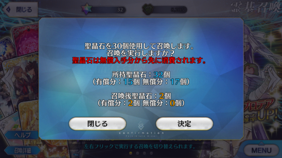 f0037491_13445639.jpg