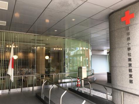 日本指圧協会 杉並・渋谷両支部 合同指圧研究会 日本赤十字社にて。_a0112393_20273627.jpg