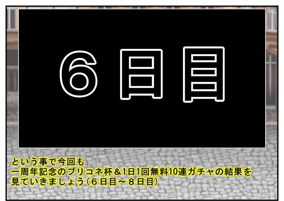 f0205396_17452179.jpg