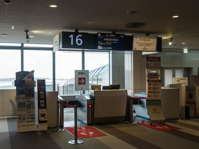 飛行機で広島・宮島の旅(1)JALで新千歳から広島へ_f0276498_23362732.jpg
