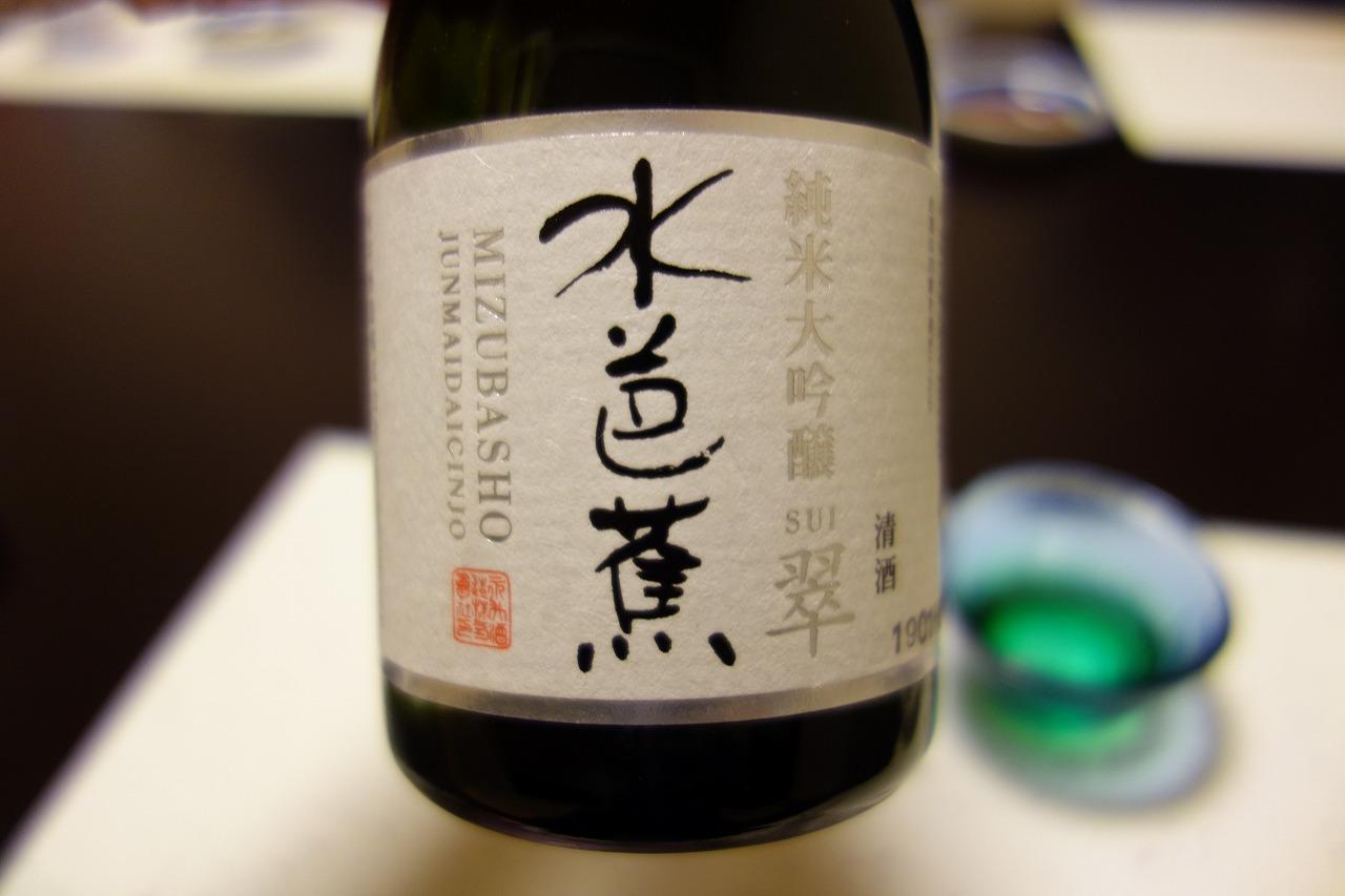江戸吉寿司_a0152501_18512834.jpg