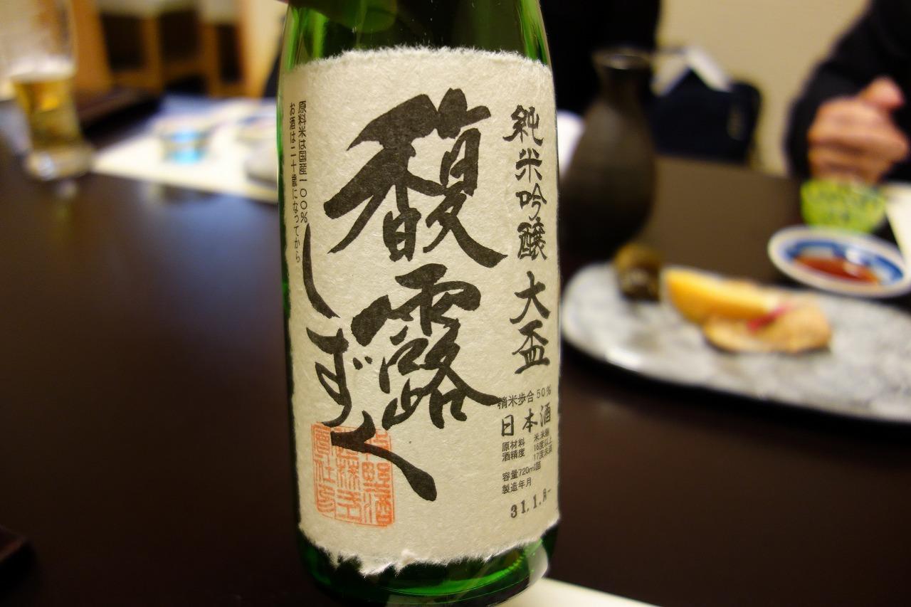 江戸吉寿司_a0152501_18513505.jpg