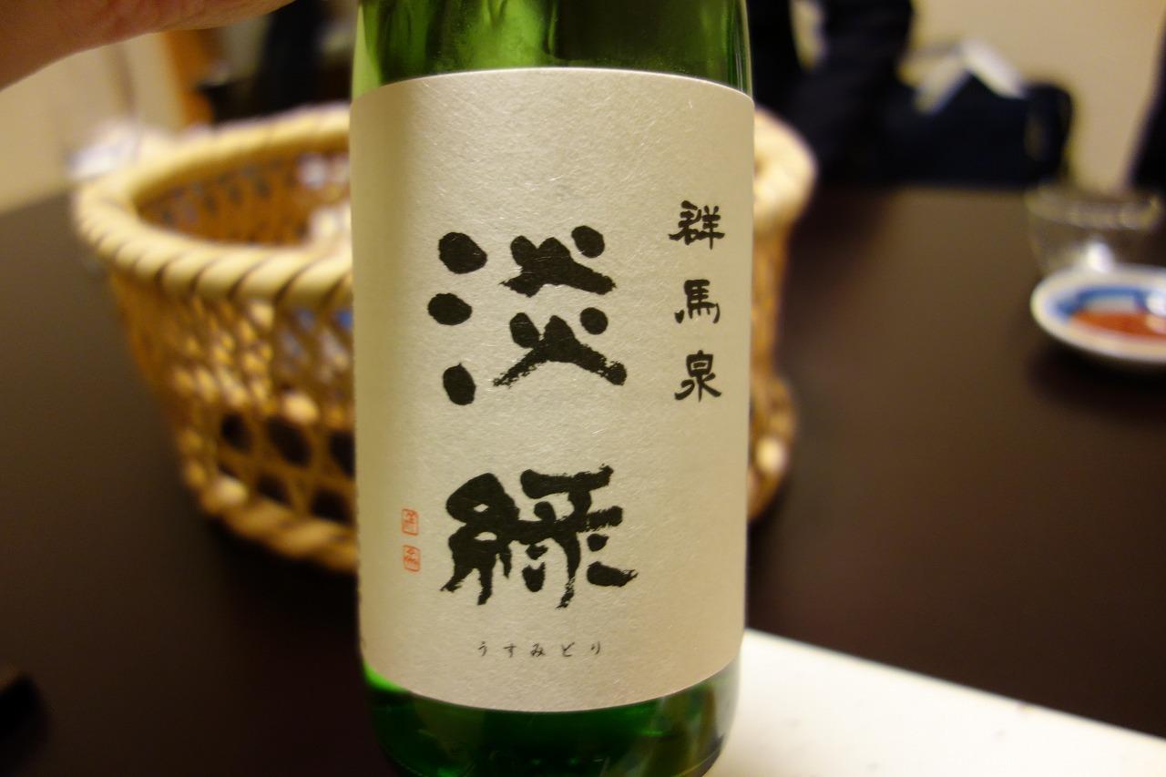 江戸吉寿司_a0152501_18515131.jpg