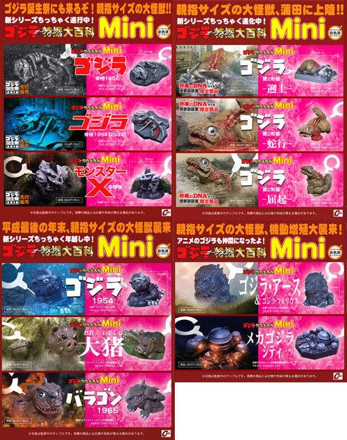 3月24日 名古屋怪獣談話室開催!_a0180302_06373022.jpg