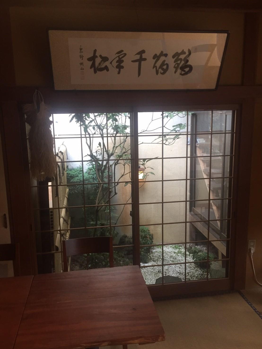 kitchin & cafe 葵屋_e0115904_04295849.jpg