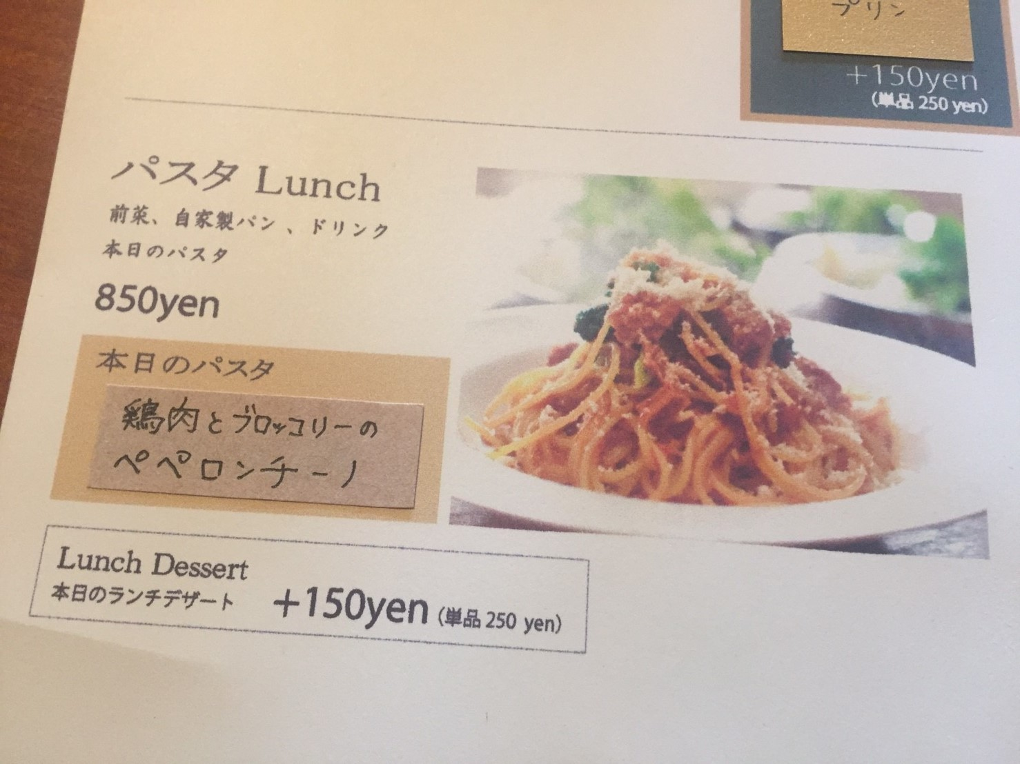 kitchin & cafe 葵屋_e0115904_04481253.jpg
