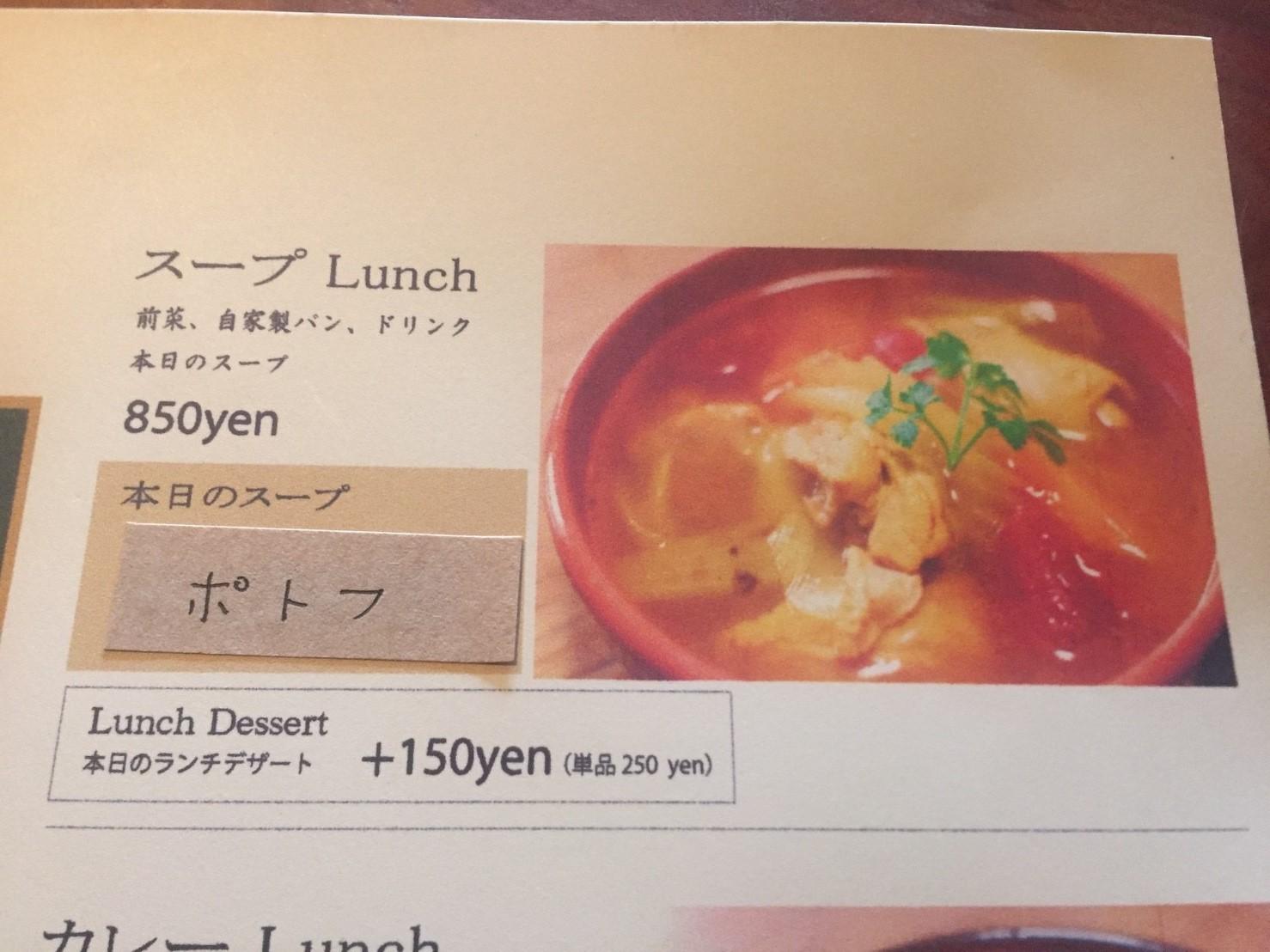 kitchin & cafe 葵屋_e0115904_04481272.jpg