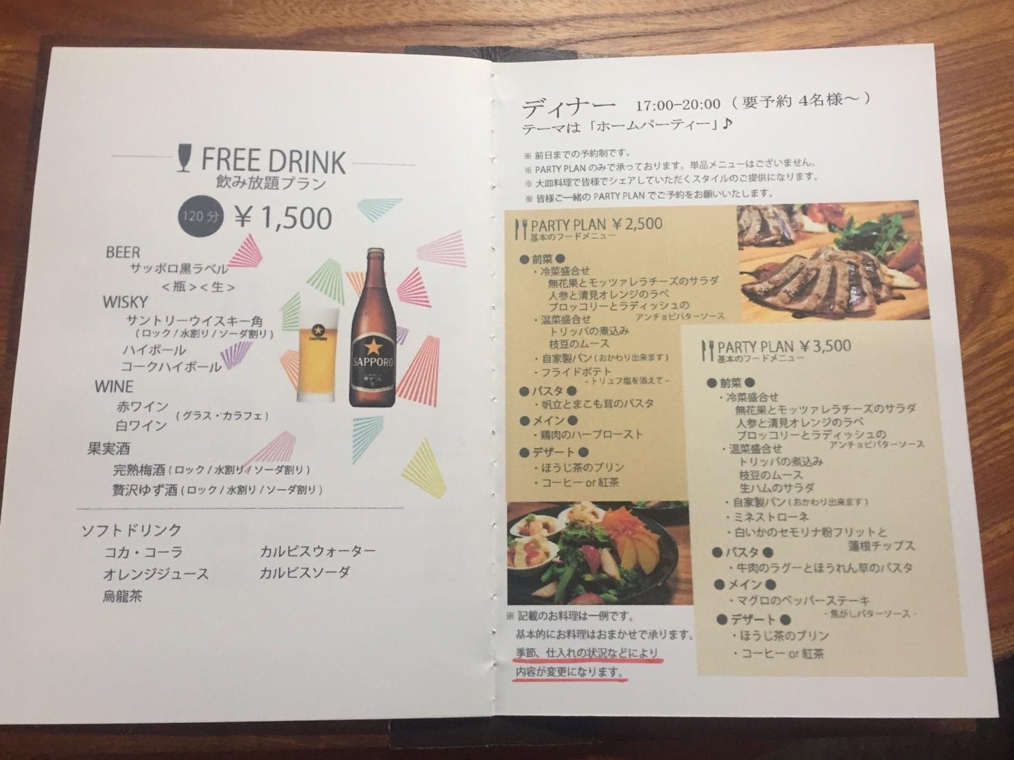 kitchin & cafe 葵屋_e0115904_05314467.jpg