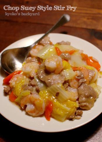とろとろの白菜が美味しい「四」宝菜_b0253205_00582728.jpg