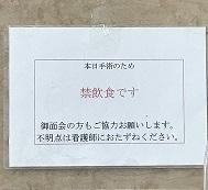 3月のパン ♪_a0260933_14593163.jpg