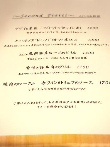 e0292546_19104358.jpg