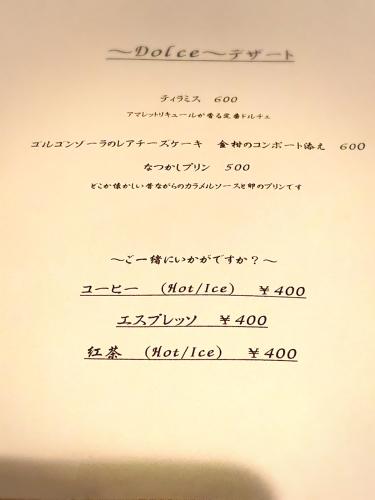 e0292546_19104554.jpg